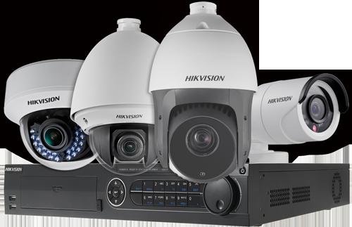 hikvision-cctv-camera