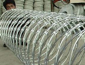 razor barbed wire 450mm